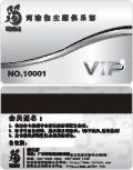PVC银卡,做PVC银卡,PVC银卡制作,深圳PVC银卡制作,PVC银卡生产厂家