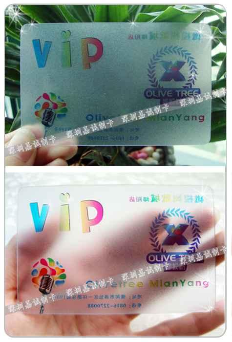 透明卡,做透明卡,透明卡制作,深圳透明卡制作,透明卡生产厂家
