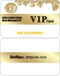 PVC透明薄卡,做PVC透明薄卡,PVC透明薄卡制作,深圳PVC透明薄卡制作,PVC透明薄卡生产厂家
