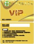 PVC金卡,做PVC金卡,PVC金卡制作,深圳PVC金卡制作,PVC金卡生产厂家